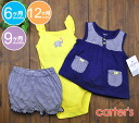 Three points of Carter's Carter's summer sets sleeveless dark blue & Camus elephant yellow & dark blue horizontal stripe bloomers