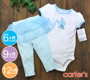 Carters carter's two-point set Bodysuit whale white & tulle with ブルードットレギンス
