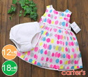 Carters one piece dress & pants set colorful dots and white background (Carter's)