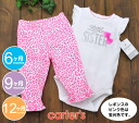 Carters carter's two-point set Bodysuit LittleSISTER Ribbon white & レパードピンクレギンス