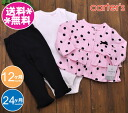 Carter's 3-point set frirpink Ribbon dots and black leggings /CARTER'S / gift sets
