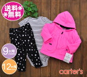 Three points of CARTER'S Carter's set fleece parkas, star & neon pink / gift set