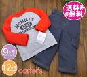 Carter's T-shirt & underwear red X gray /CARTER'S