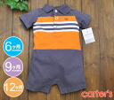 Carter's Carter's polo shirt style rompers whale, gray X orange