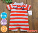 Carter's Carter's polo shirt style rompers ADORABLE, horizontal stripe red X gray