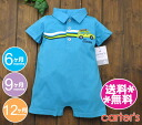 Carters carter's polo shirt style romper car-blue