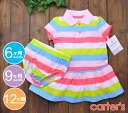 Carter's two-point set polo shirt style dress & bloomers-carafluvoeder