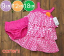 Carters one piece dress & pants headpiece 3 ruffles and white x pink (carter's)