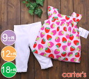 A lot of Carter's Carter's2 point set tops strawberries pink & white leggings