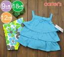 Carter's Carter's2 point セットトップスフリルキャミブルー & floral design leggings