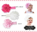 MudPie mad pie chiffon flower software headband