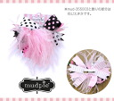 MudPie mad pie hair accessories bow tie black & pink (Black And Pink Ostrich Party Bow)