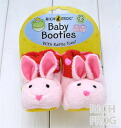 Rich Frog booties, rabbit pink