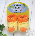 Rich Frog booties, duck yellow