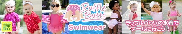 Ruffle Butts�ʥ�åե�Хåġ˿���/�����०����/��å��奬���ɡ��֤������/�٥ӡ���/���å���/