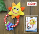 ★ entries in points 11 times ★ sassy SASSY ohisama rattle stars & Sun rattle
