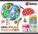 SASSY ( sassy ) poached baby care set