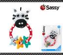 SASSY sassy B & W Zebra rattle/zebrarattle / rattles / toys, baby and educational toys / Zebra / Zebra /TYBW8025