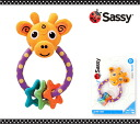 SASSY sassy B & W giraffe / rattle/girafrattle / rattles / toys / baby educational toys Kirin / Kirin /TYBW80255
