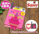 SASSY book sea シィ (sash) cloth picture book non-sters (the non-Stars)