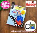 SASSY books BA-bee blue ( sassy ) cloth picture book non-sters ( non-stars )