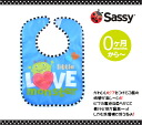 SASSY food for stay Vive star happy upper / bib