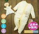Vitamins Baby coveralls & stuffed chick CUTE border yellow x white / Prime sizes.