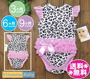 Vitamins Baby ruffled Bodysuit Leopard print Ribbon and black × pink