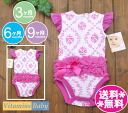Body suit rose pattern ribbon pink X white with the Vitamins Baby frill