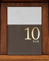 10年連用日記 ルドゥーテ フラワーコレクション