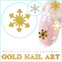2 Color of the snow Crystal Gold nail art gold and silver!