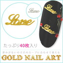 2 Colour of LOVE (cursive) Gold nail art gold and silver!