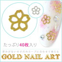 2 Color cherry gold nail art gold and silver!