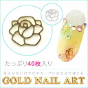 2 Color rose gold nail art gold and silver!
