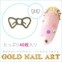 2 colors of ribbon gold nail art gold and the silver♪