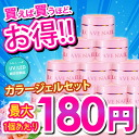 "(Economy five-set) set for gel nails color gel (LOAVENAIL)! The discount buy only if you buy""the rates set finally appeared! Exclusive nail ranking the popular gel ♪ from rich colors what all 96 colors just want choices!"