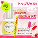"Yellow label ' glossy top gel ""(for nails) elapse between LOAVE NAIL finish! Light swamp & Zia last! Gel nail nail top coat"