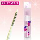 Brush BEAUTY NAILER (beauty Naylor) Muraki for gel