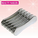 Brush holder (silver) BEAUTY NAILER (beauty Naylor) Muraki for gel