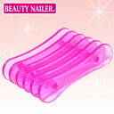 Brush holder (pink) BEAUTY NAILER (beauty Naylor) Muraki for gel