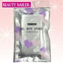 Wipe sponge BEAUTY NAILER (beauty Naylor) Muraki for gel