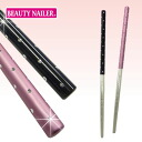Two cap セットキラッキラ ♪ BEAUTY NAILER (beauty Naylor) Muraki for exclusive use of the gel brush
