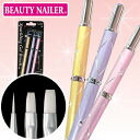 Sparkling gel brush BEAUTYNAILER (beauty Naylor)