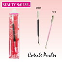 Cuticle pusher BEAUTYNAILER