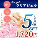 "[30% ""Special 3-WAY Mitchum (irogel) universal gel can be used as a base and top five! Gel nail supplies!"