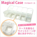 Convenient storage ケースオージーテック magical series, ♪ rhinestone / beads / nail accessories and sukkiri shuno