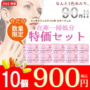 2015 ' 보물 찾기 주머니! 컬러 젤 10 개 900 엔!  낙천 랭킹 1 위 ~ 4 위를 독점 젤 네일 컬러 젤