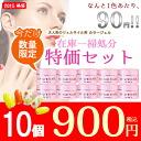 2015 ' grab bag! Color gel 10 at 900 yen!  Rakuten ranking # 1-4th place monopoly for gel nails color gel