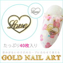 2 Colour of LOVE heart gold nail art gold and silver!