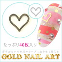 Heart gold nail art gold and silver 2 colour